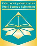 Київський університет імені Бориса Грінченка -