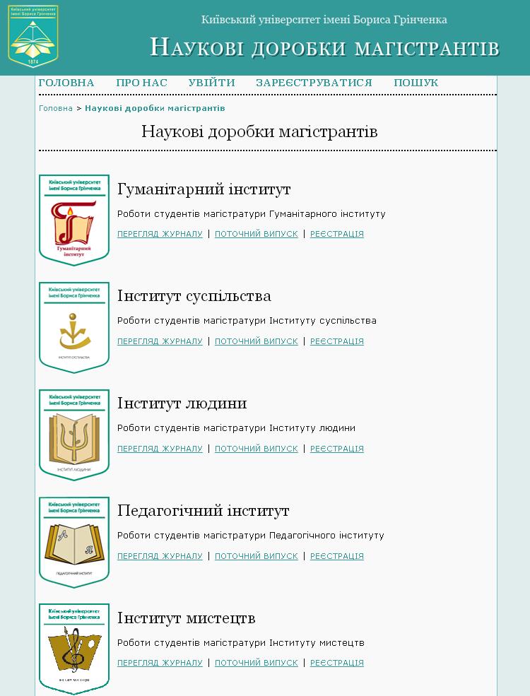 2014-06-13 14-42-30 Скриншот экрана