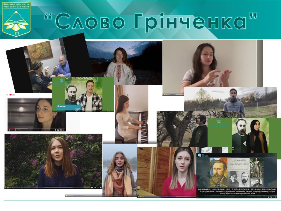 Вітаємо переможців конкурсу художньої декламації