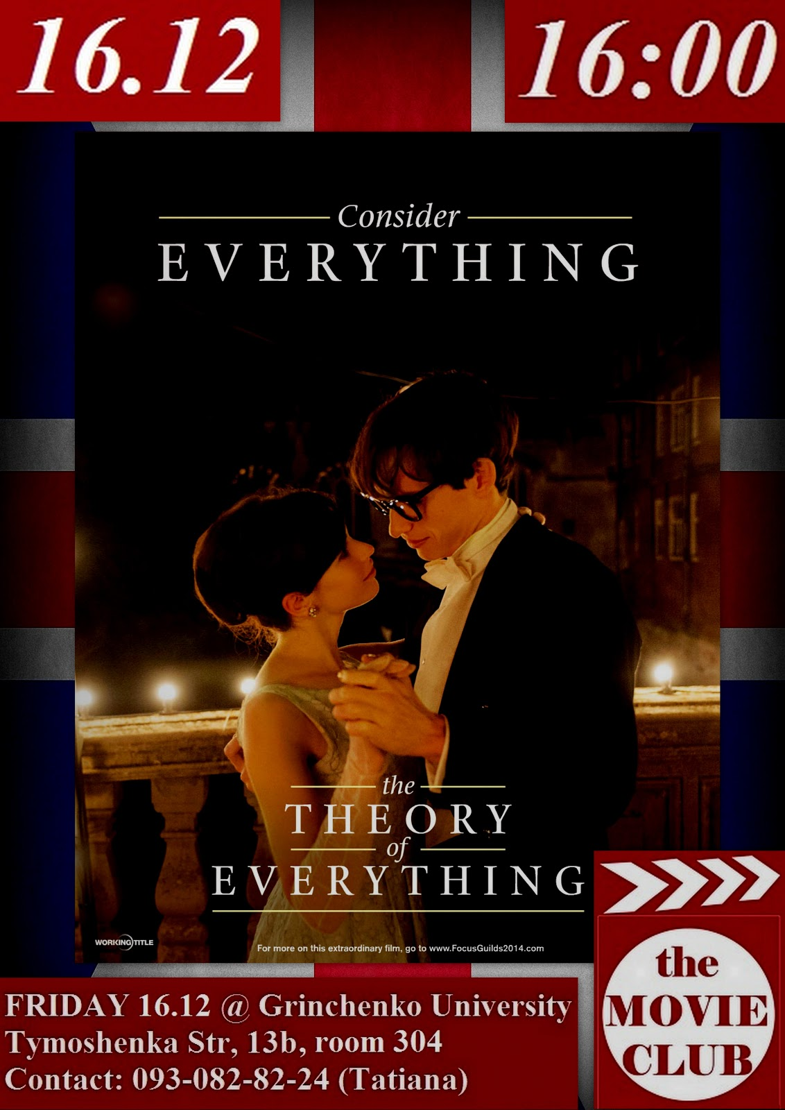 12 16 theory of everything