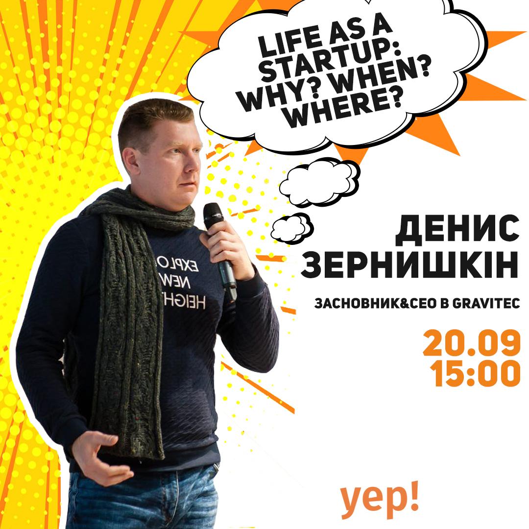 09 20 Denis Zernyshkin