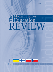 The Modern Higher Education Review